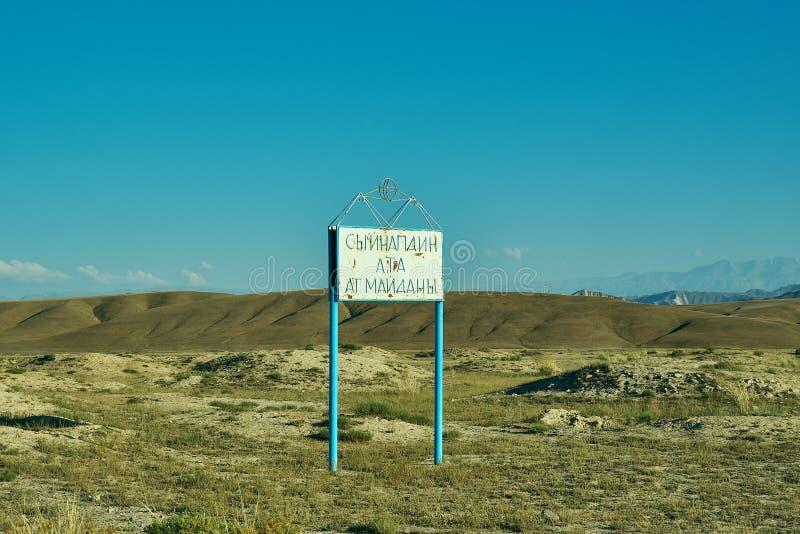 Плато горы стоковое фото