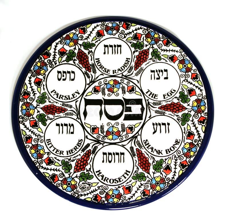 плита еврейской пасхи стоковые изображения