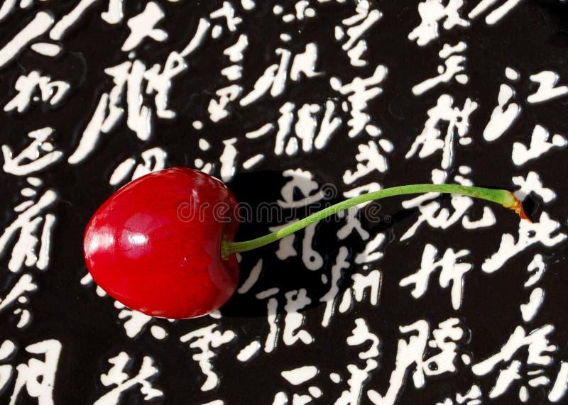плодоовощ вишни уединённый стоковое фото rf