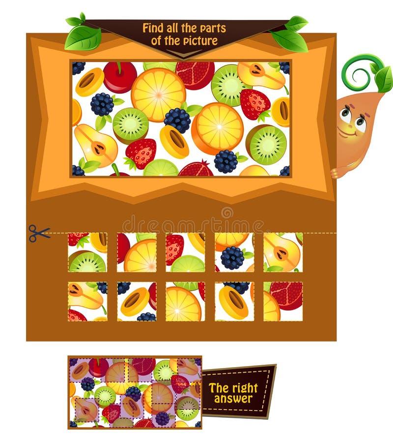 Плоды головоломки игры изображения иллюстрация штока