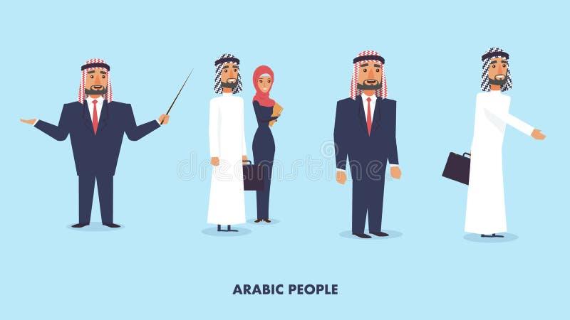Плоская иллюстрация вектора установила людей группы арабские иллюстрация штока