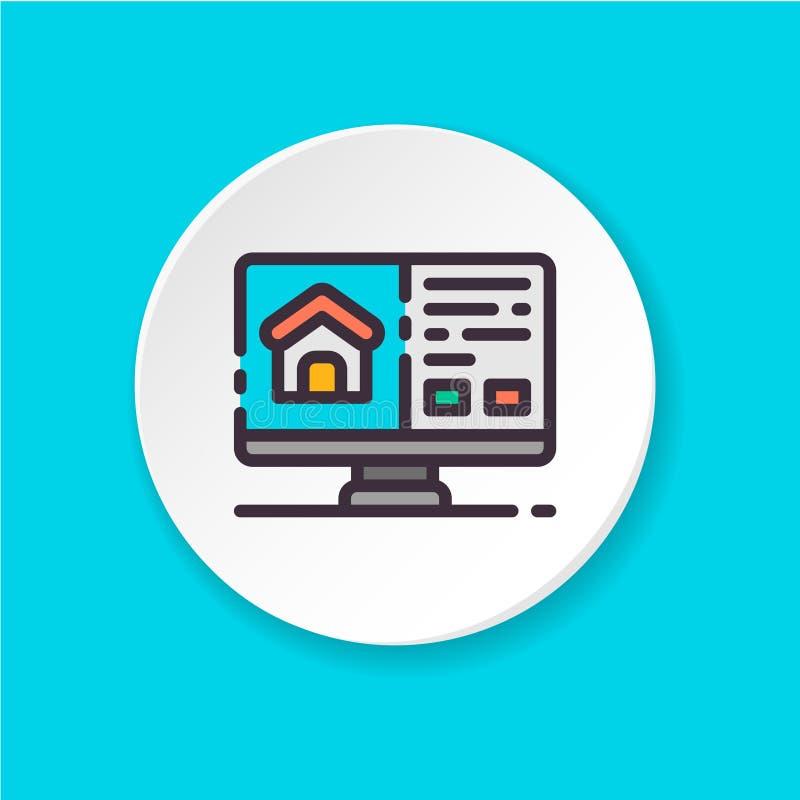Плоский значок поиска дома значка в компьютере Кнопка для сети или передвижного app Пользовательский интерфейс UI/UX бесплатная иллюстрация