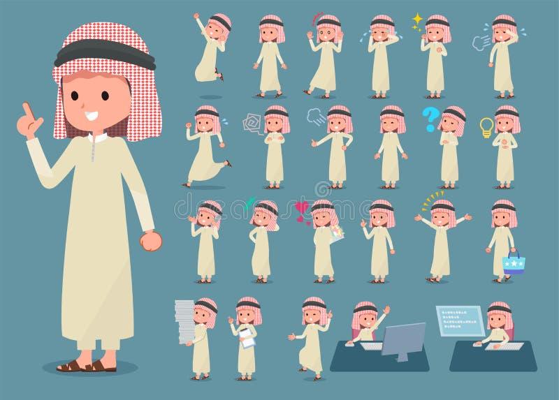 Плоский тип араб boy_1 иллюстрация штока