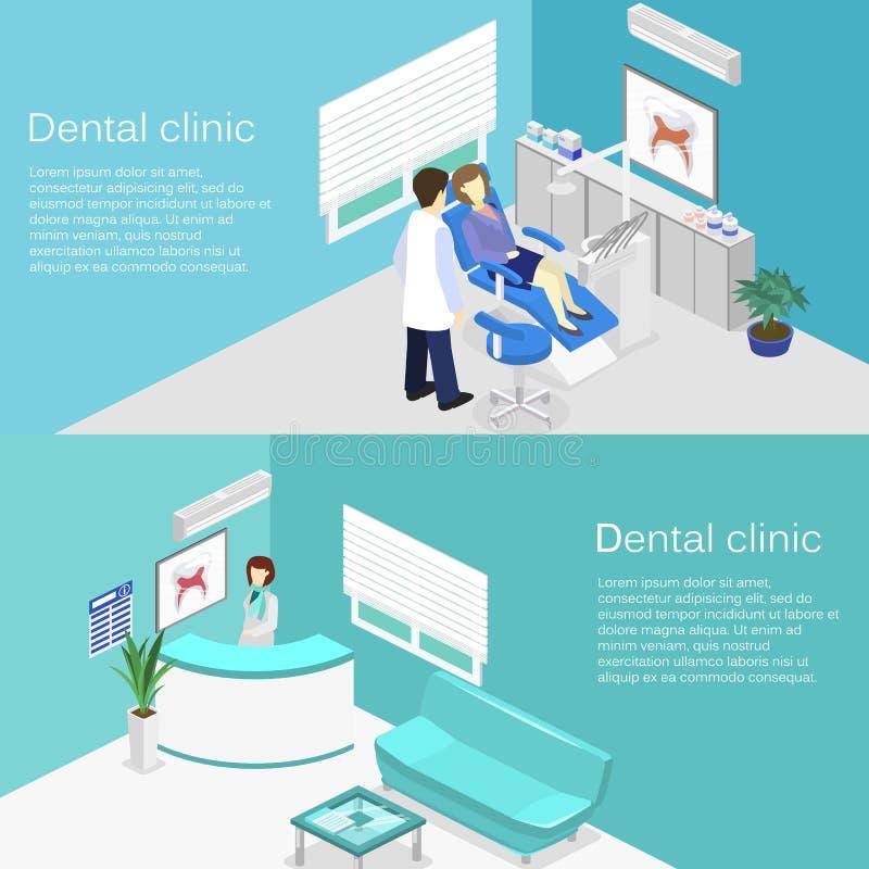 плоско внутренний офиса ` s дантиста, устной радиологии иллюстрация штока