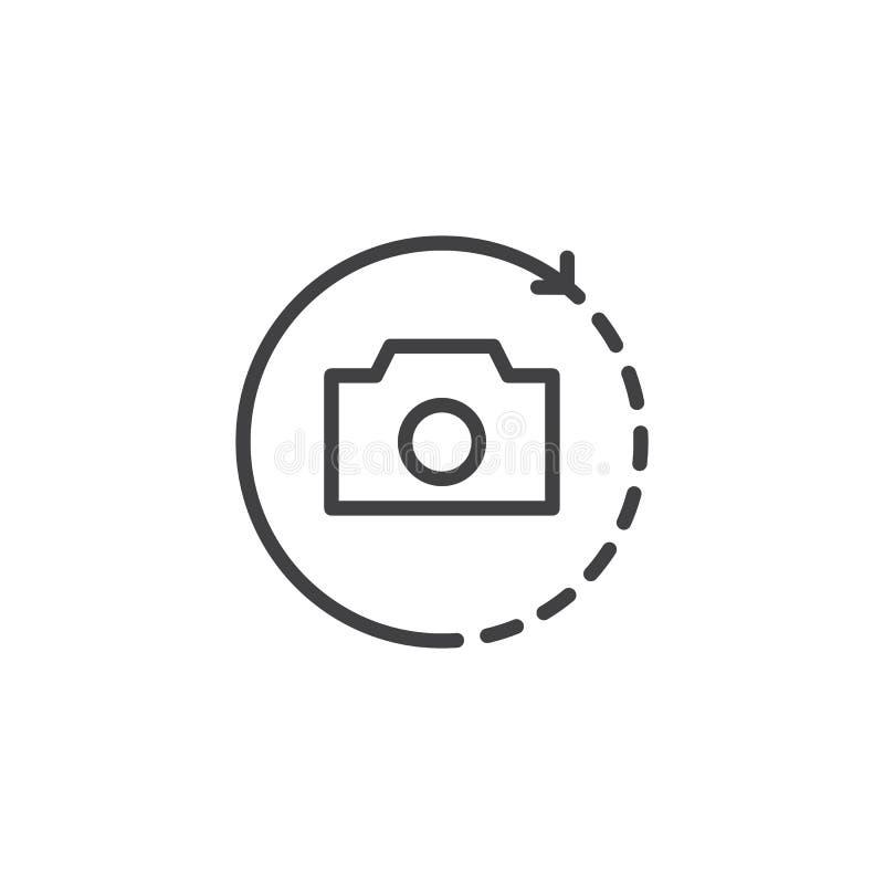 Поверните значок плана камеры иллюстрация вектора