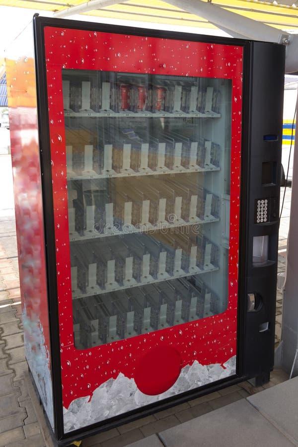 подвергните торговый автомат механической обработке стоковые изображения