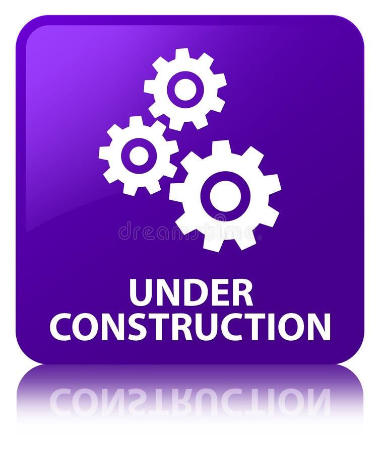 Под кнопкой конструкции (значка шестерней) фиолетовой квадратной иллюстрация вектора