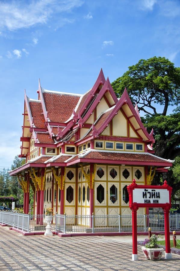 поезд станции hua 02 hin стоковые изображения