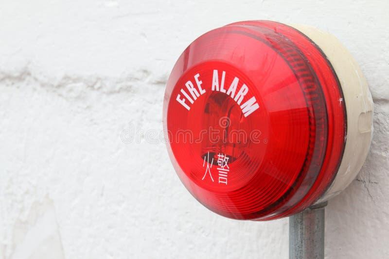 Пожарная сигнализация стоковые фотографии rf