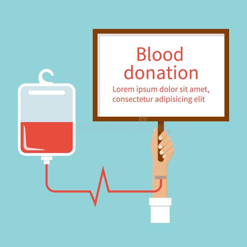 пожертвование крови предпосылки медицинское Даритель мужчины руки иллюстрация вектора