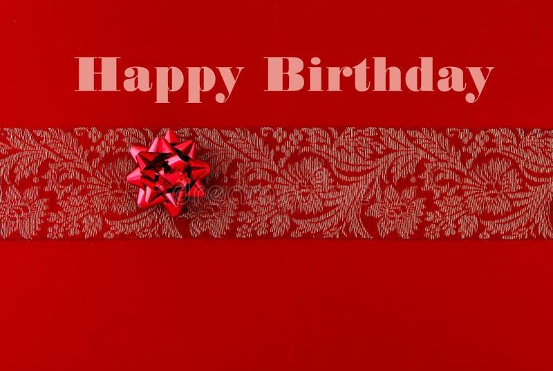 поздравительая открытка ко дню рождения счастливая иллюстрация вектора