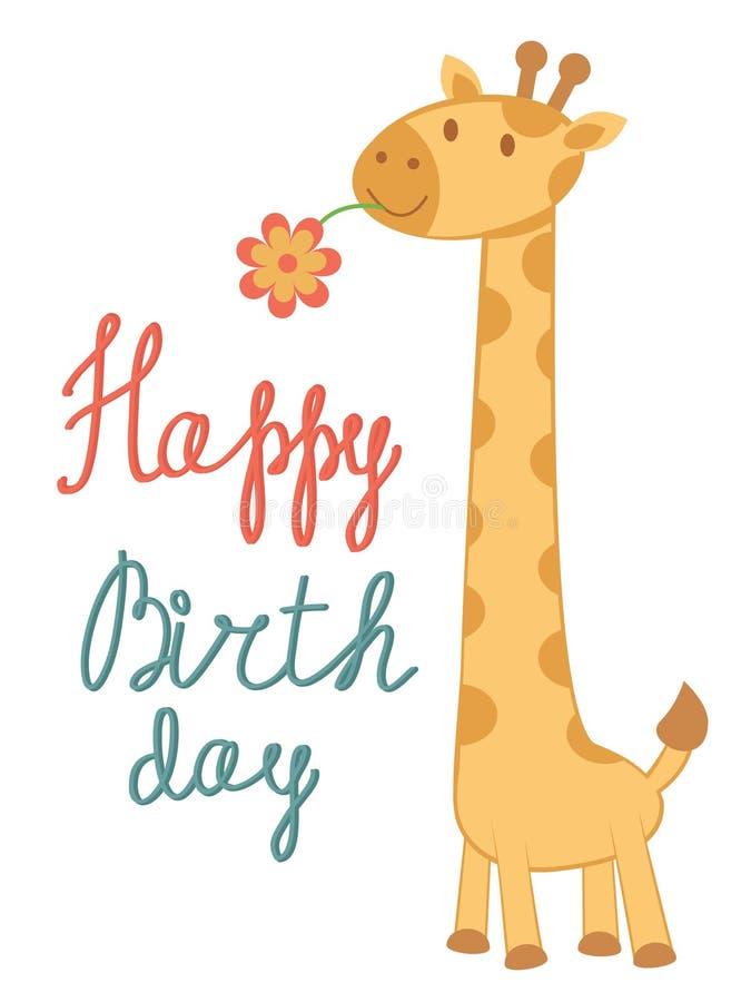 Открытки с жирафами на день рождения