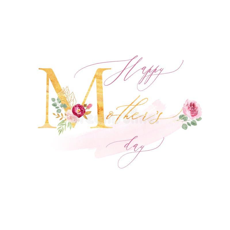 Поздравительная открытка акварели, день матерей иллюстрация вектора