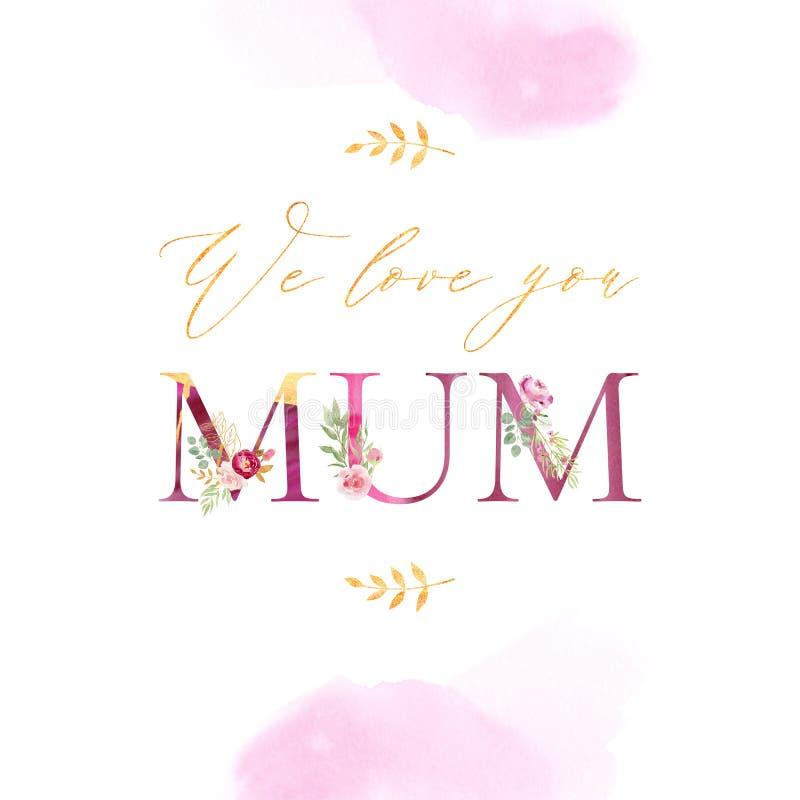 Поздравительная открытка акварели на День матери иллюстрация вектора