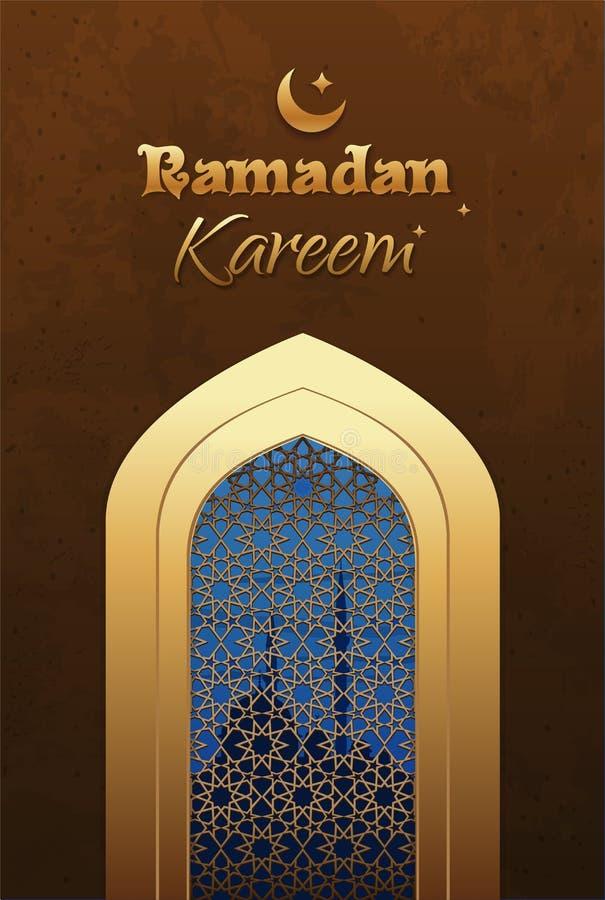 Поздравительная открытка для Рамазана Kareem иллюстрация штока