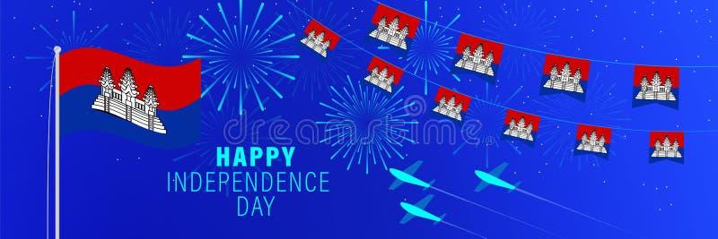 Поздравительная открыткаДня независимости 9-ое ноября Камбоджи Предпосылка торжества с фейерверками, флагами, флагштоком и текст стоковая фотография