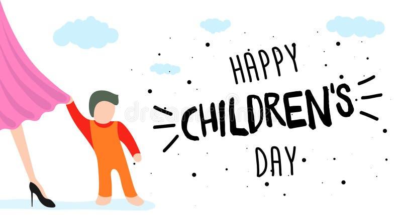 Поздравительная открытка, знамя или плакат дня счастливых детей Немногое ребенок льнет к платью мамы Дизайн события праздника сем бесплатная иллюстрация