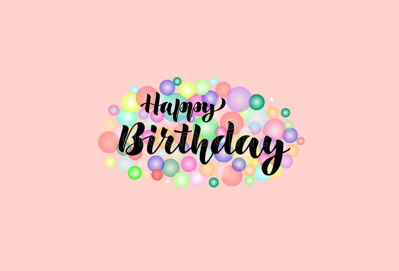 С днем рождения Поздравление E иллюстрация штока