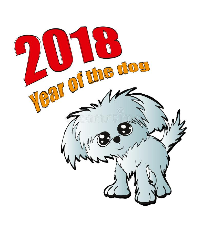 поздравительная открытка 2018 Новых Годов бесплатная иллюстрация