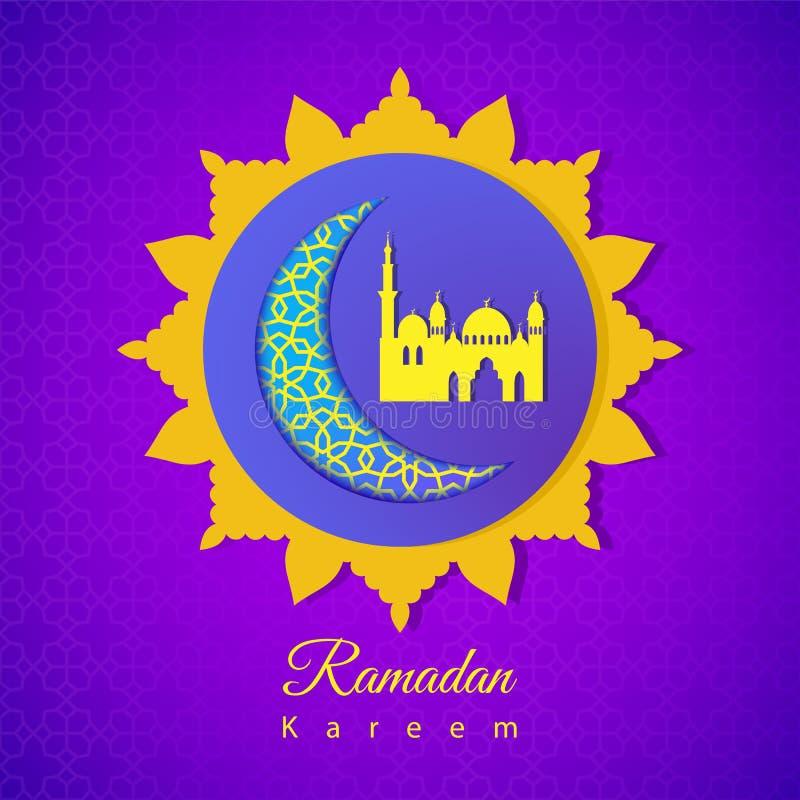 Поздравительная открытка, приглашение на месяц Ramada мусульманской общины святой иллюстрация штока