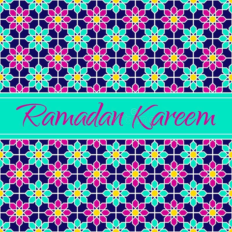 Поздравительная открытка Рамазана Kareem исламская арабский дизайн праздника Цветочный узор с текстом также вектор иллюстрации пр иллюстрация вектора