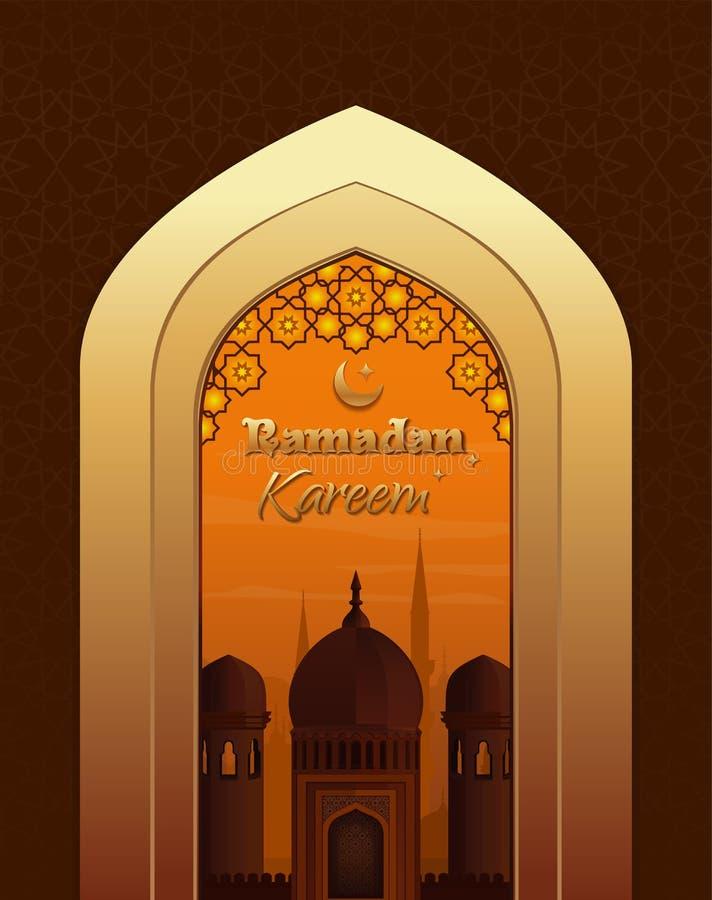Поздравительная открытка Рамазана Kareem иллюстрация штока