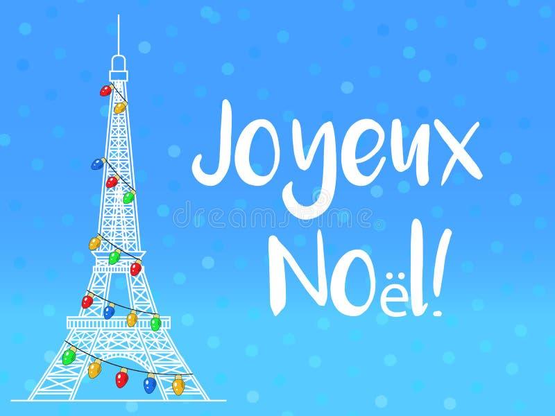 Поздравительная открытка рождества во Франции Эйфелева башня с гирляндами и фейерверками иллюстрация штока