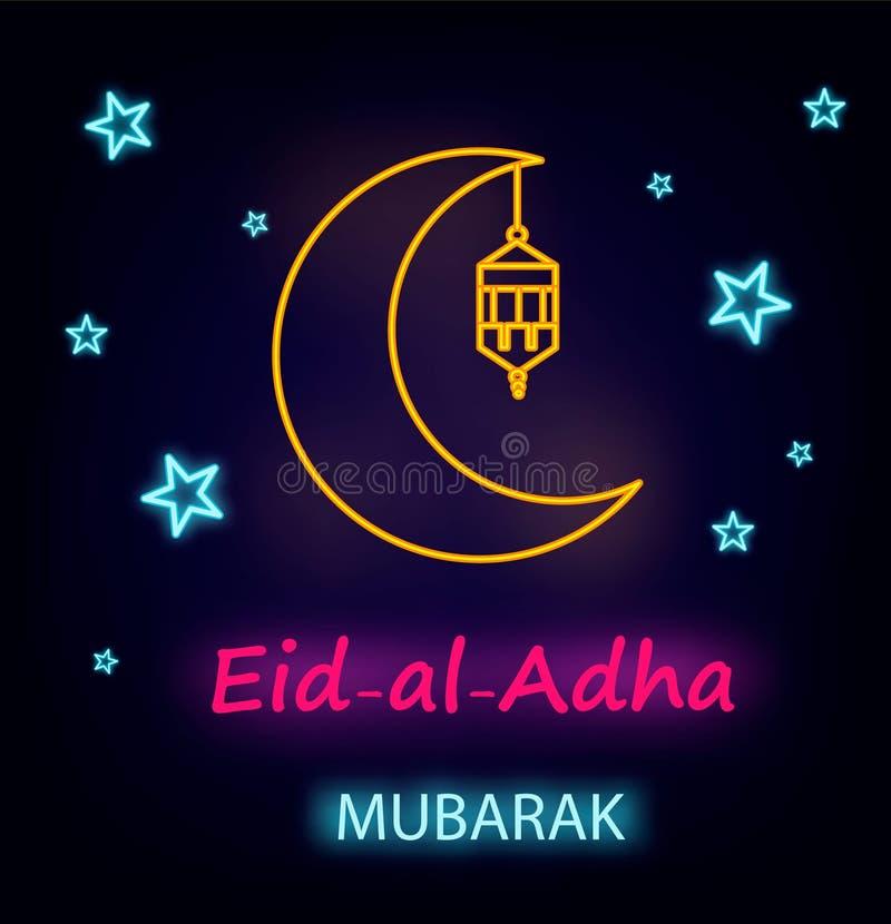 Поздравительная открытка al-Adha Eid с линией фонариком, луной и звездами, неоновым влиянием иллюстрация штока
