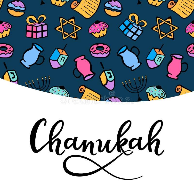 Поздравительная открытка Chanukah в стиле doodle menorah, dreidel, масло, Torah, донут Литерность руки иллюстрация штока