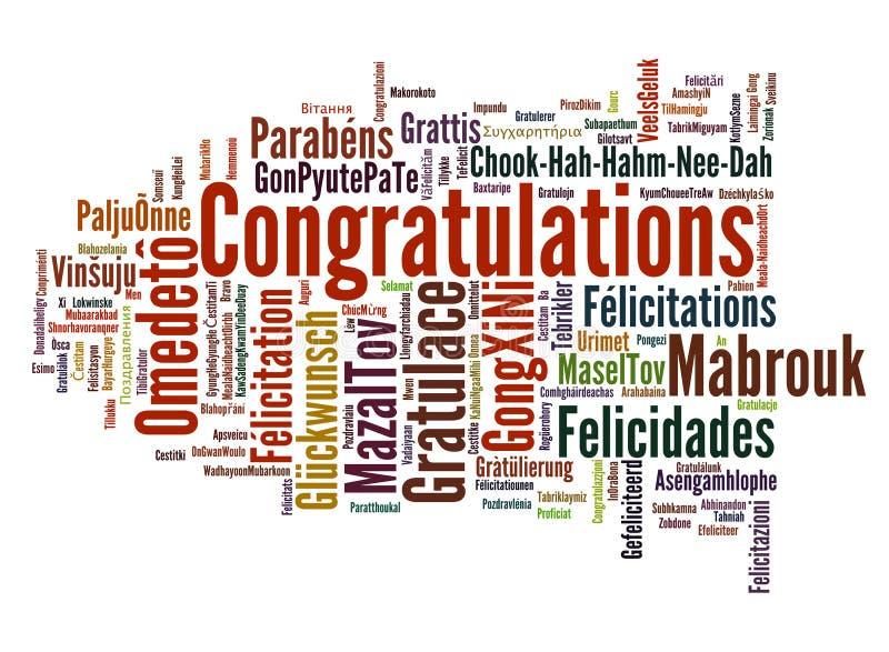 поздравления стоковое изображение rf