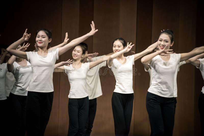 Позиция тренировки позиции танца руки 5-National стоковое изображение rf