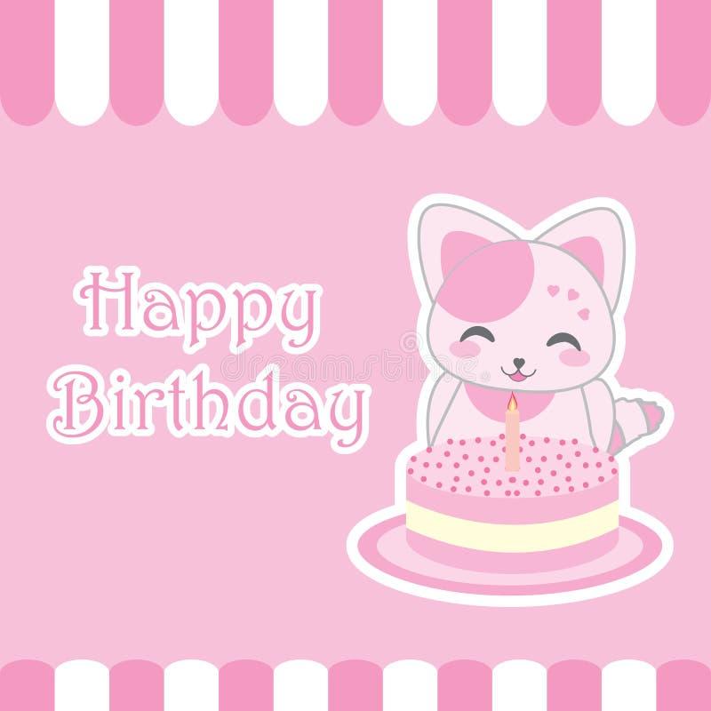 Поздравительая открытка ко дню рождения с милым котом и именниным пирогом, шаржем вектора, соответствующими для карточки и открыт иллюстрация вектора
