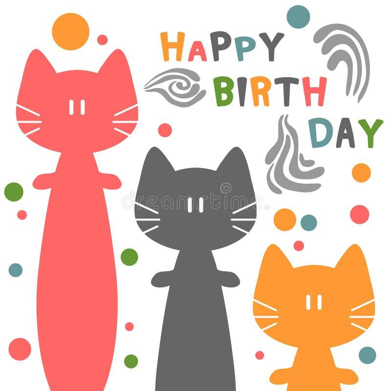 Поздравительая открытка ко дню рождения с котами иллюстрация вектора