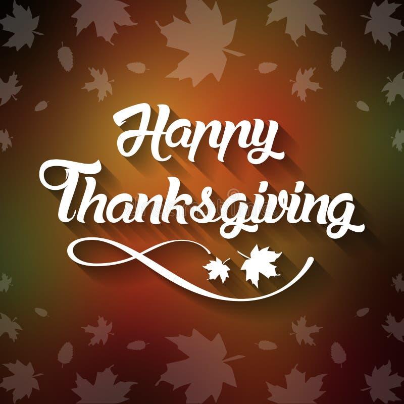 Поздравительная открытка благодарения с иллюстрация штока