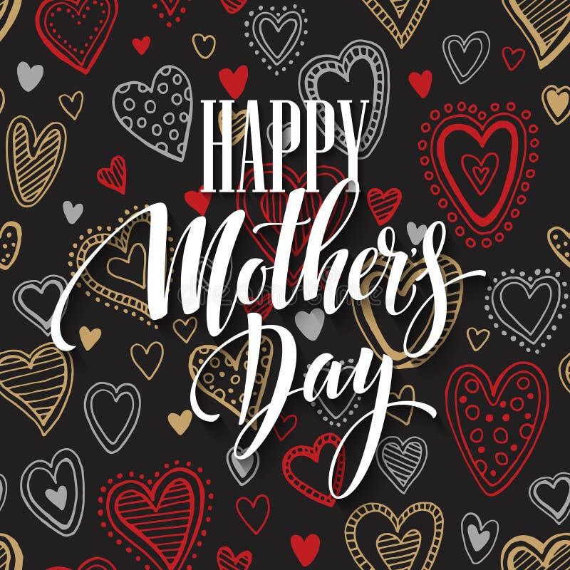 Поздравительная открытка вектора дня матерей иллюстрация штока
