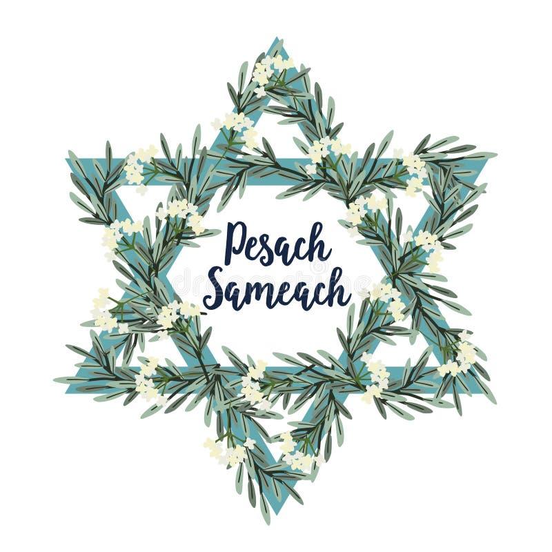 Поздравительная открытка еврейской пасхи Pesach с еврейской звездой, нарисованными рукой оливковыми ветками и цветками иллюстраци бесплатная иллюстрация