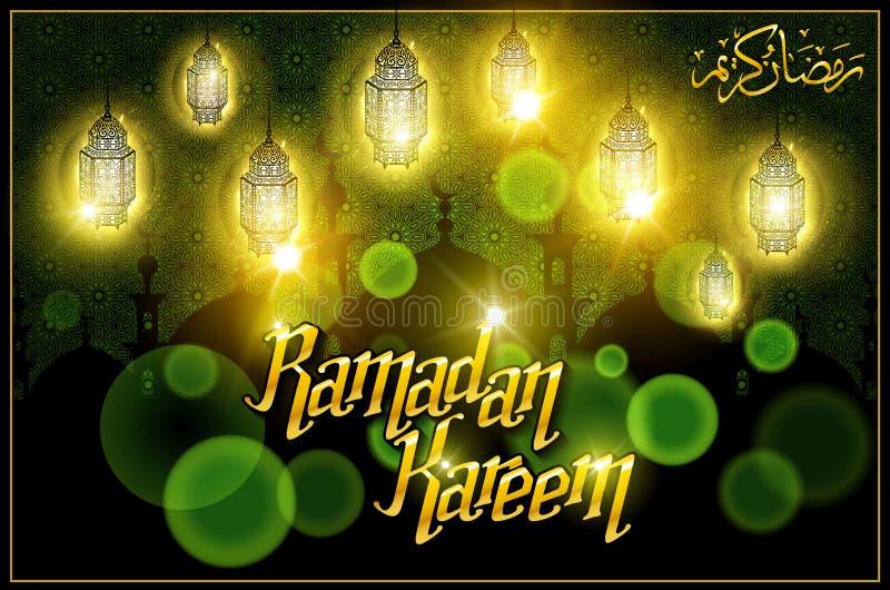 Поздравительная открытка на зеленой предпосылке также вектор иллюстрации притяжки corel kareem ramadan иллюстрация штока