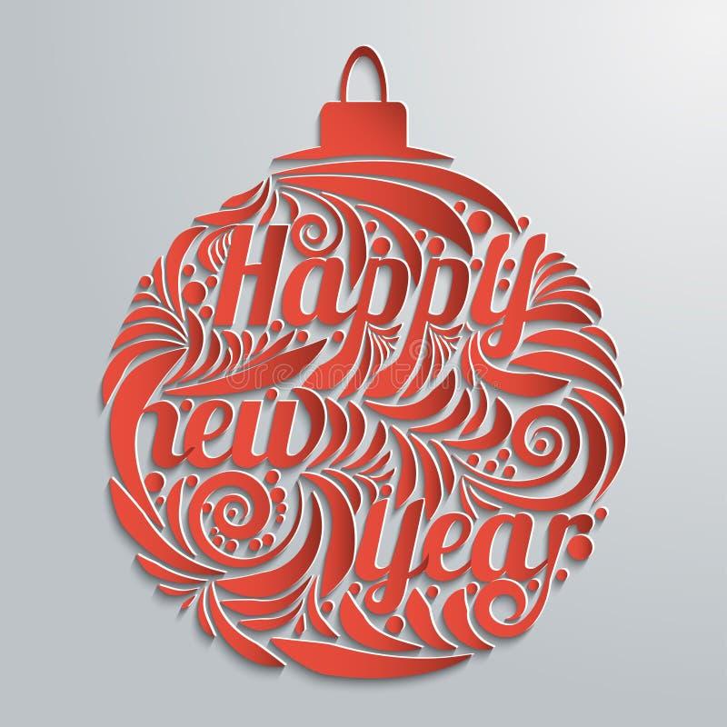 Download Поздравительная открытка Нового Года в форме сделанного по образцу шарика с надписью на светлой предпосылке Иллюстрация вектора - иллюстрации насчитывающей случай, рождество: 40584162