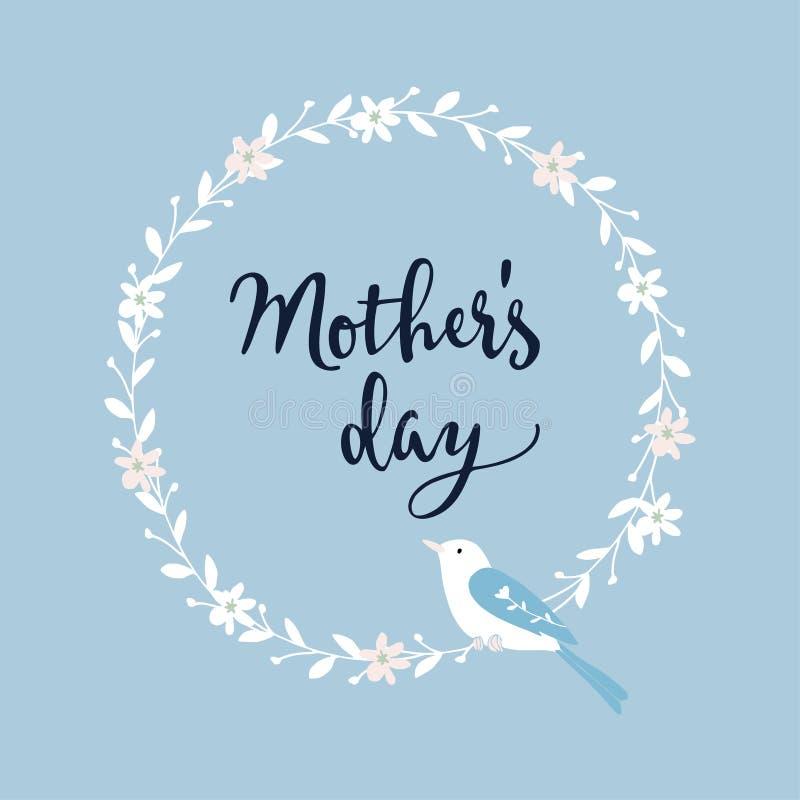Поздравительная открытка дня матерей, приглашение Рукописный сценарий щетки, помечая буквами каллиграфическая конструкция Белый ф иллюстрация вектора