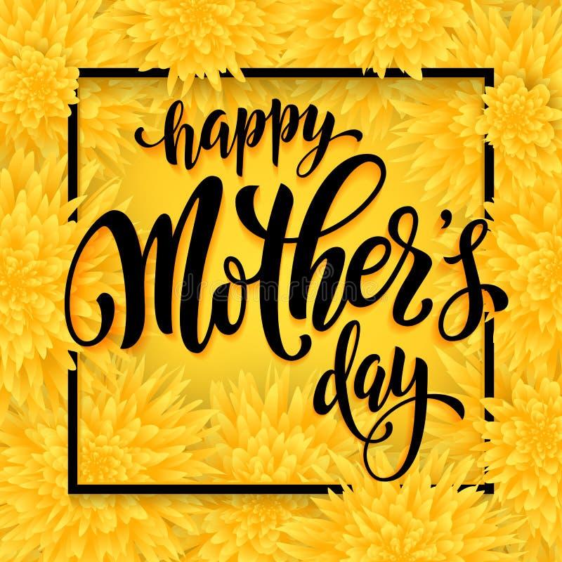 Поздравительная открытка дня матерей с желтым цветочным узором бесплатная иллюстрация