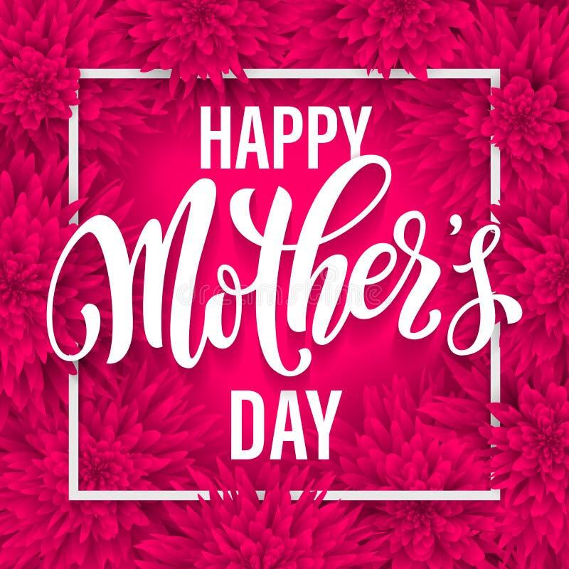 Поздравительная открытка дня матерей с розовым красным цветочным узором иллюстрация вектора