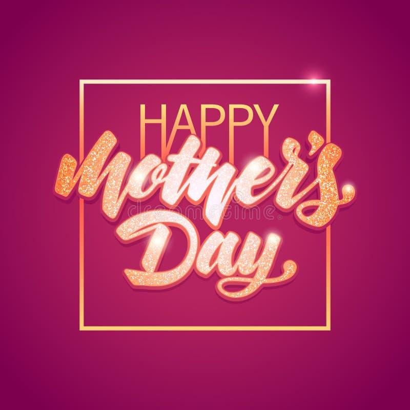 поздравительная открытка дня матерей иллюстрация штока
