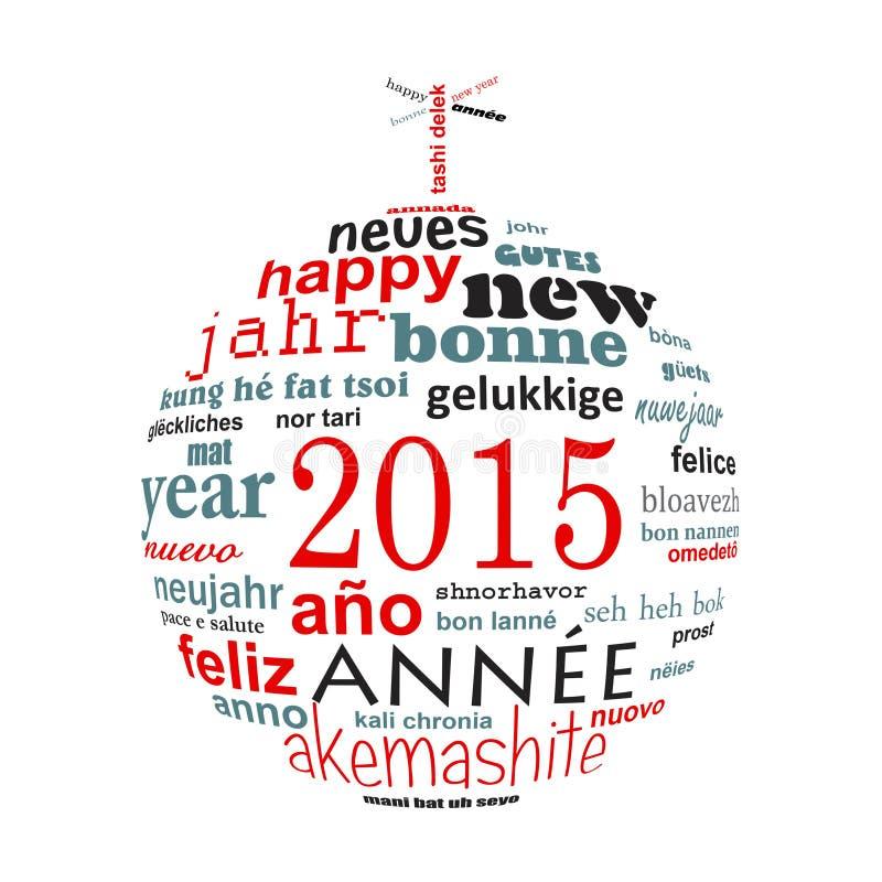 поздравительная открытка облака слова текста 2015 Новых Годов многоязычная иллюстрация штока