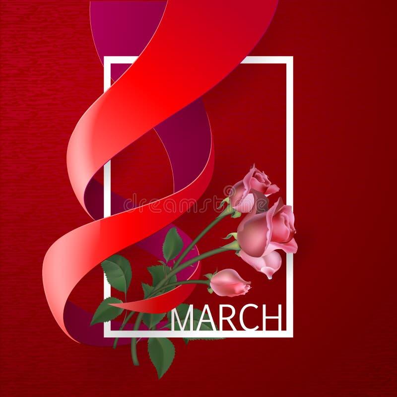 открытка на 8 марта с лентой выравнивания