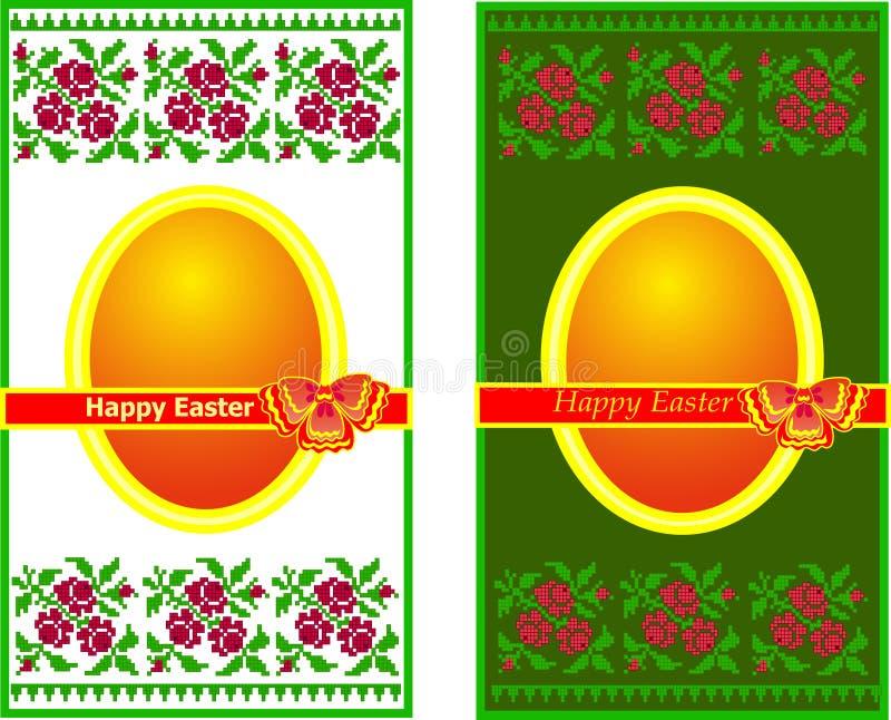 Поздравительная открытка пасхи стоковое изображение