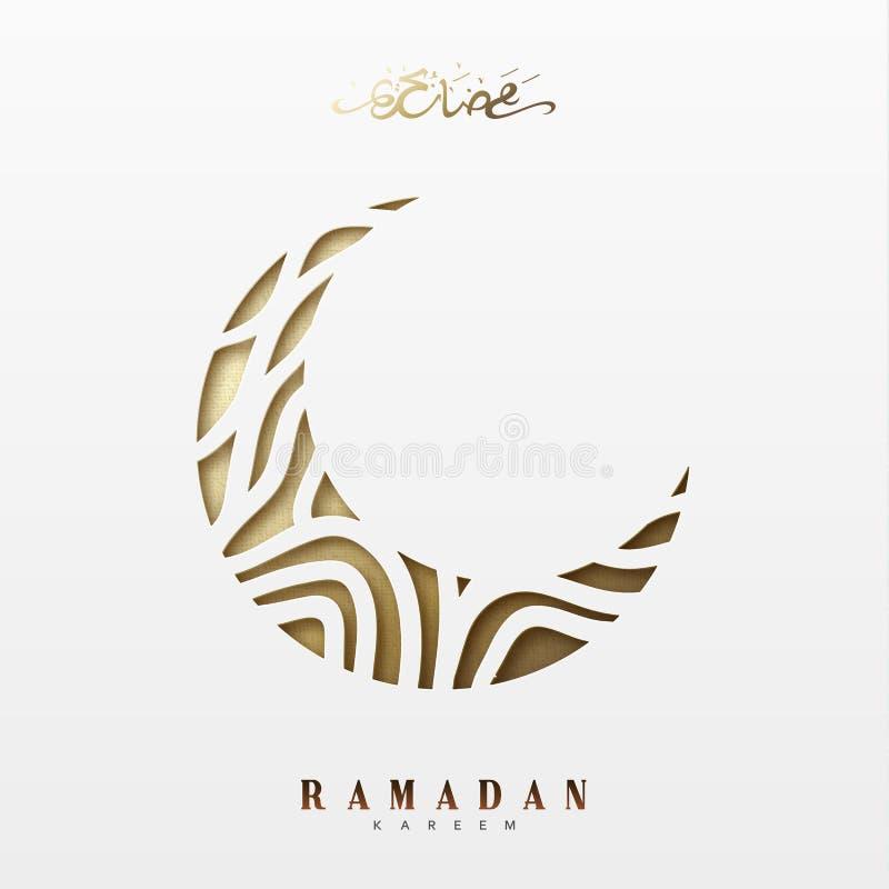 Поздравительная открытка Рамазана месяца с арабской каллиграфией Рамазаном Kareem Исламская половина месяц предпосылки  бесплатная иллюстрация