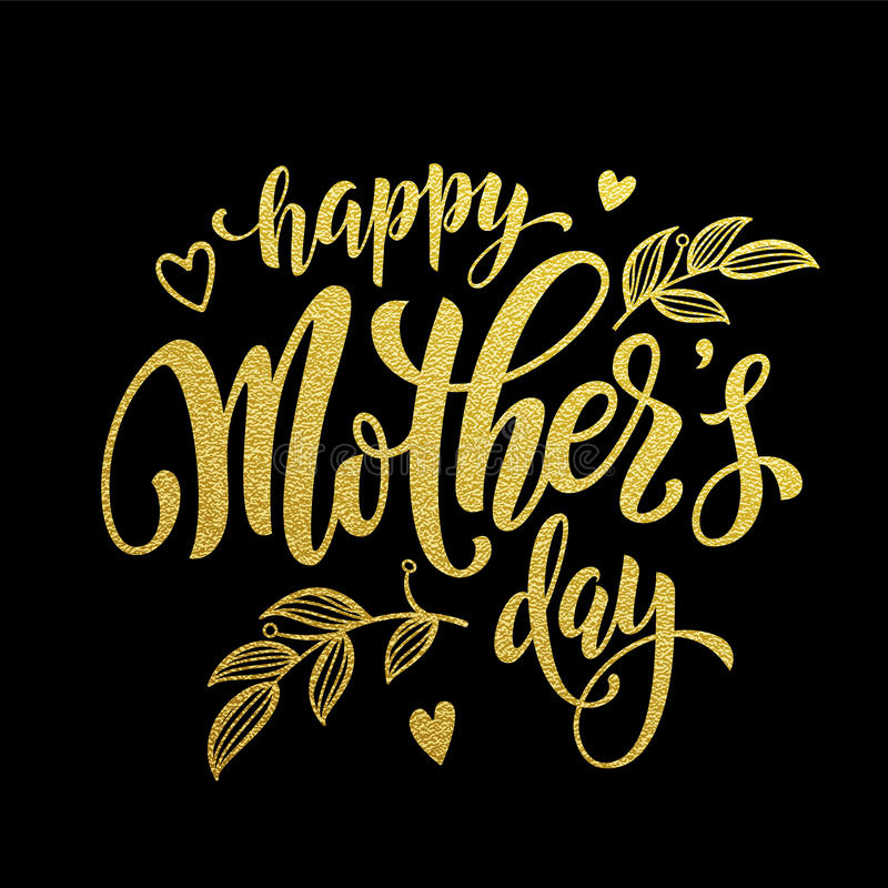 Поздравительная открытка счастливого вектора текста яркого блеска золота дня матери наградная иллюстрация штока