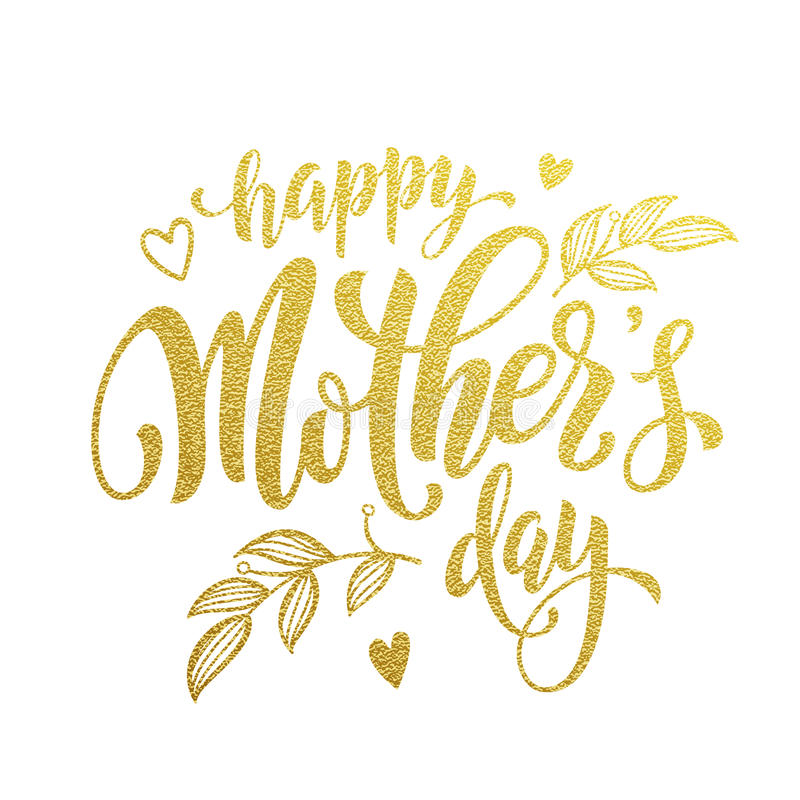 Поздравительная открытка счастливого вектора текста яркого блеска золота дня матери наградная бесплатная иллюстрация