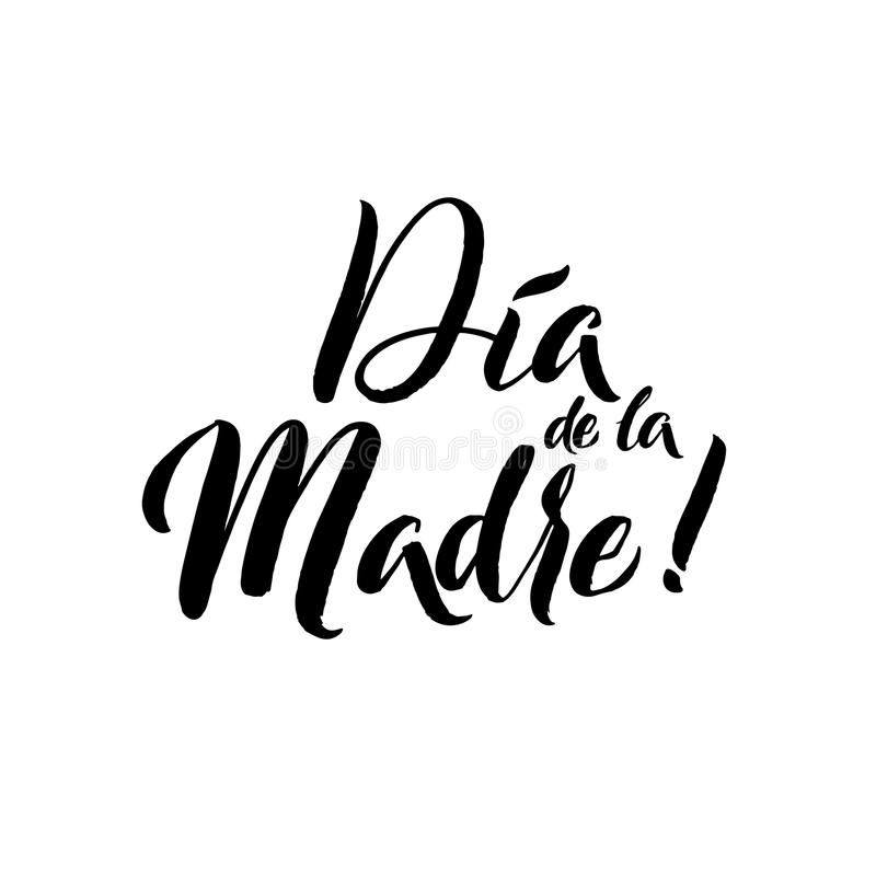 Поздравительная открытка счастливого дня ` s матери испанская Надпись каллиграфии шайки бандитов Иллюстрация литерности иллюстрация вектора