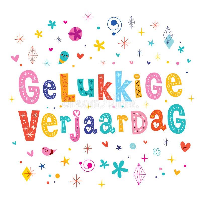 поздравления перевод голландский